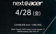 Acer、4月28日にグローバル新製品発表会を開催―Live中継も