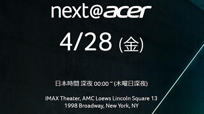 acer-news-20170425