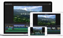 Apple、iOS/macOS向けiWork/iMovie/GarageBandを完全無料化