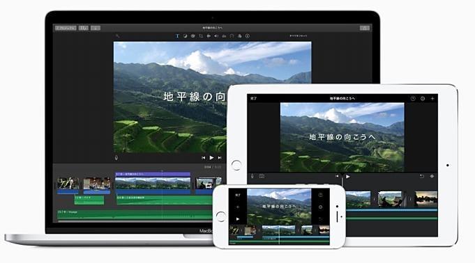 apple-news-20170419