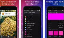iPhone/iPadアプリセール 2016/4/19 – ジェスチャー対応 音楽プレイヤー『Hands-free Music』などが無料に