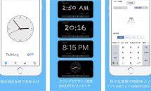 iPhone/iPadアプリセール 2016/4/24 – 音声で時刻通知『VoiceClock』などが無料に