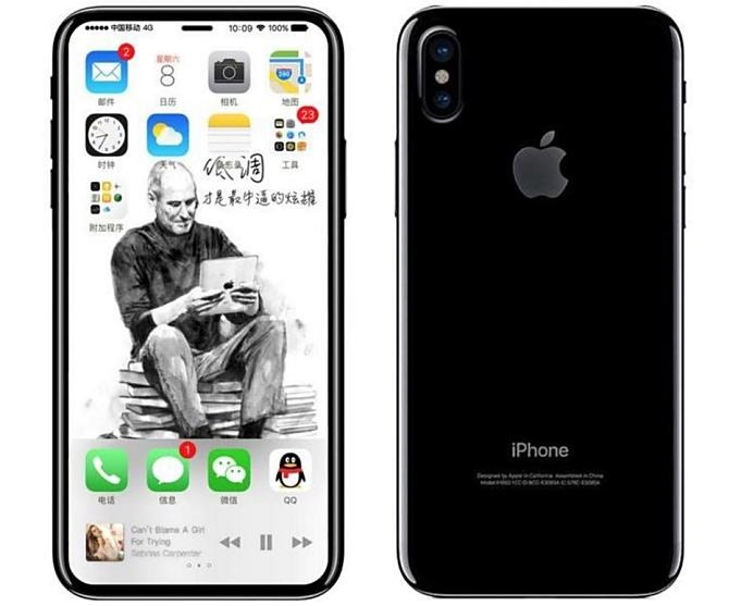 iphone-8-renderings-minimal-bezels.1