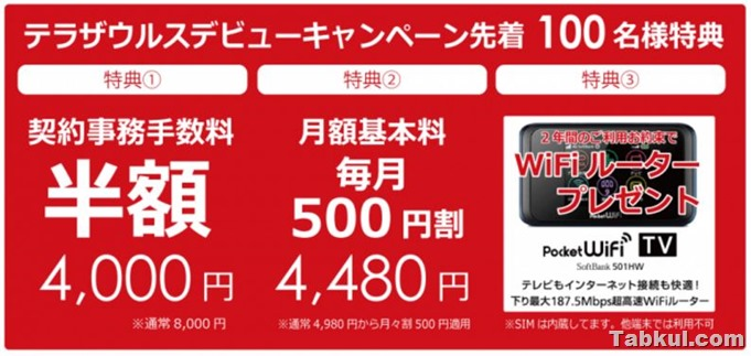 j-mobile-20170413.1