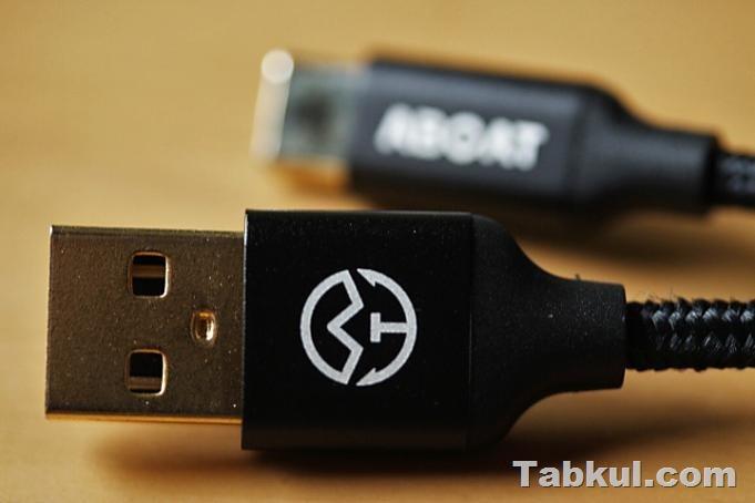 ABOAT-B01LD945NE-Review-IMG_3575