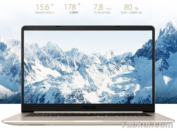 ASUS-VivoBook-S15.2