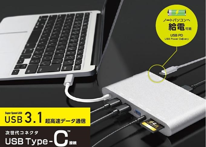 DST-C01SV-01