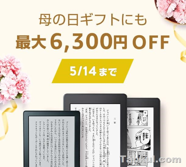 Kindle_for_1