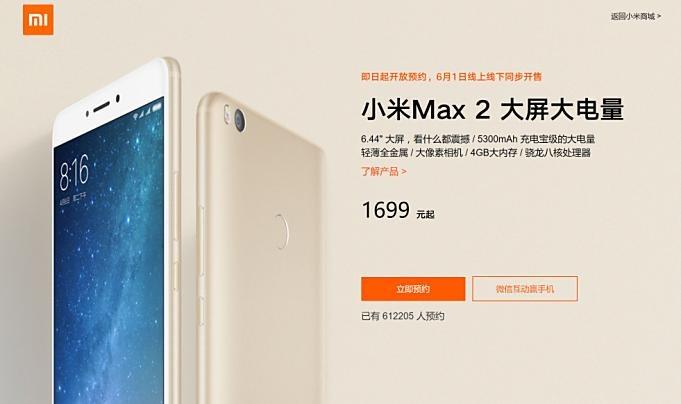 Xiaomi-Mi-Max-2.1
