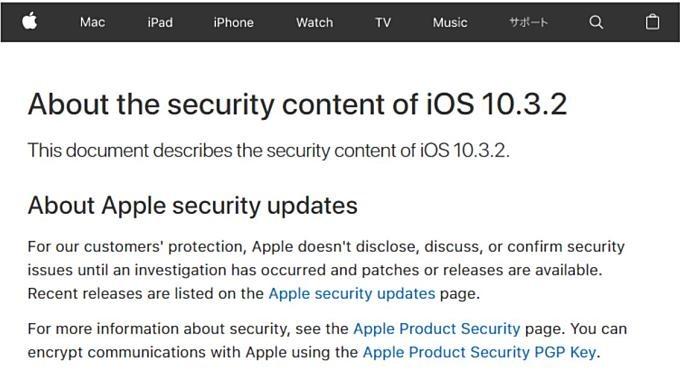 apple-news-20170515