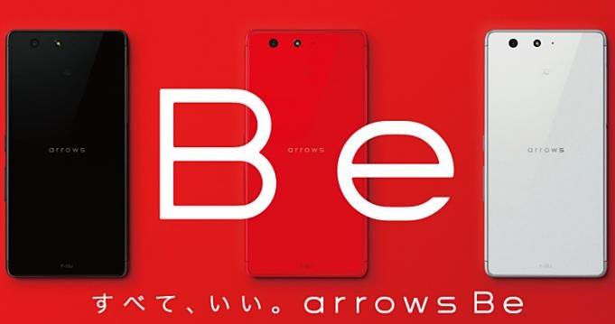 arrows-be.2