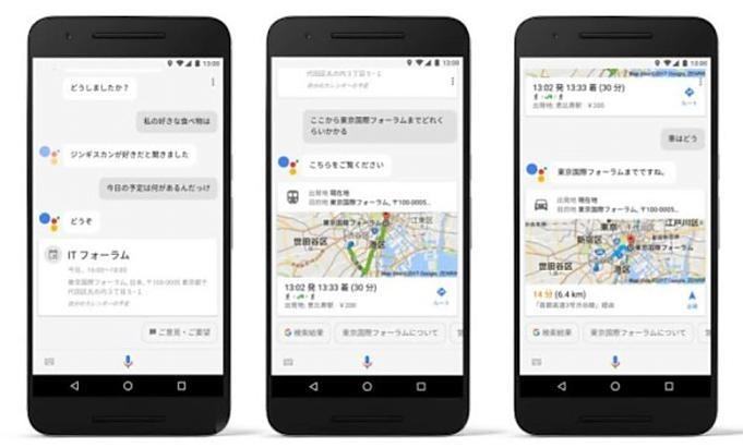 google-news-20170529
