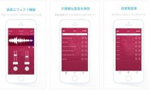 iPhone/iPadアプリセール 2016/5/9 – 着メロ作成『リングトーン』などが無料に