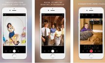 iPhone/iPadアプリセール 2016/5/17 – 黄金比で撮影「GoldenCutCamera」などが無料に