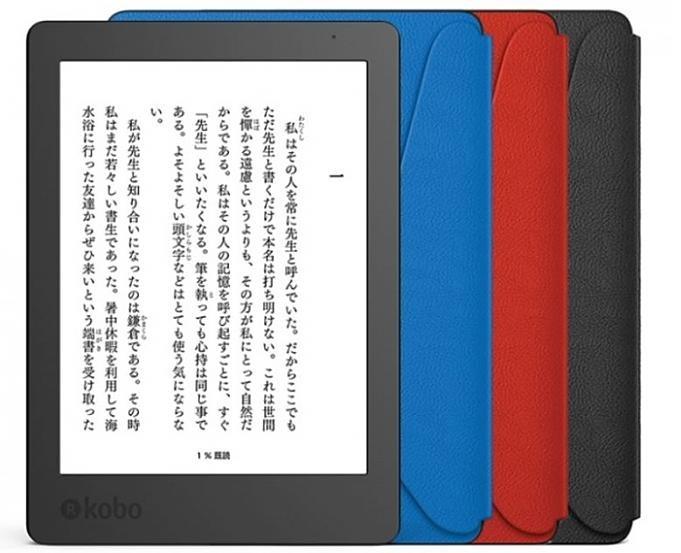 kobo-aura-edition2.1