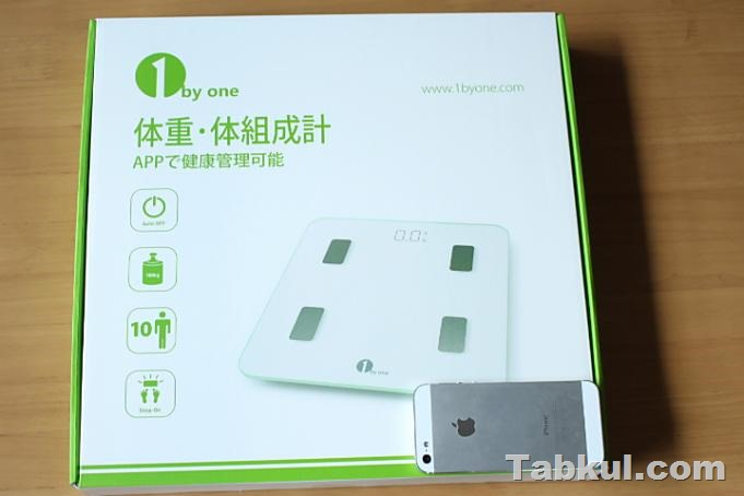 1byone-smartscale.Review.IMG_3962