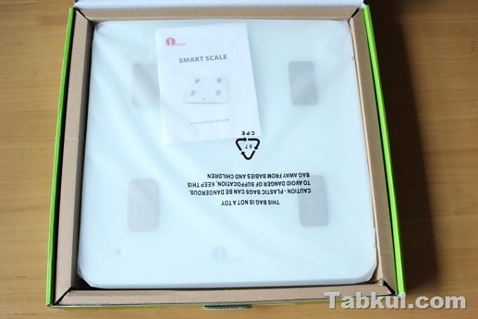 1byone-smartscale.Review.IMG_3968