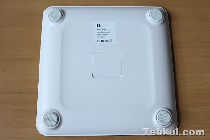 1byone-smartscale.Review.IMG_3981