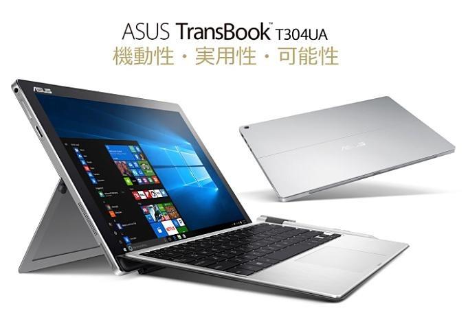 ASUS-TransBook-T304UA