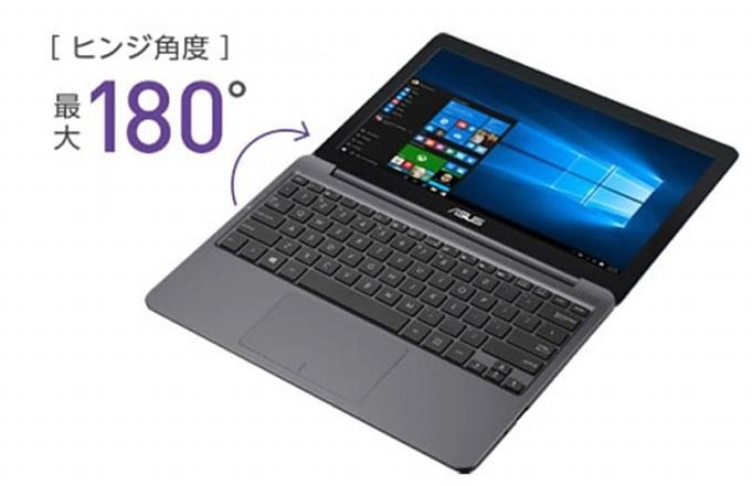 ASUS-VivoBook-E203NA.01