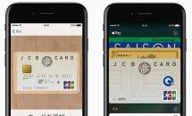 Amazon.co.jpが携帯決済サービス対応、ドコモとauが利用可能に