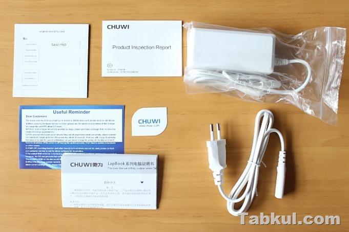 CHUWI-LapBook-12.3-IMG_4047