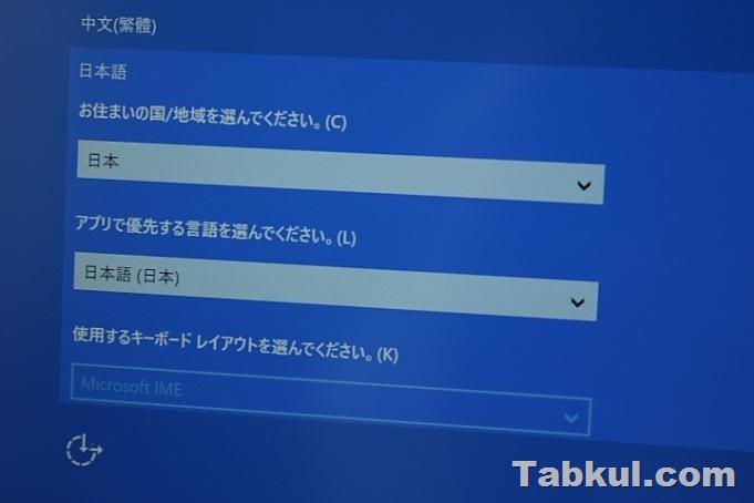 CHUWI-LapBook-12.3-IMG_4082