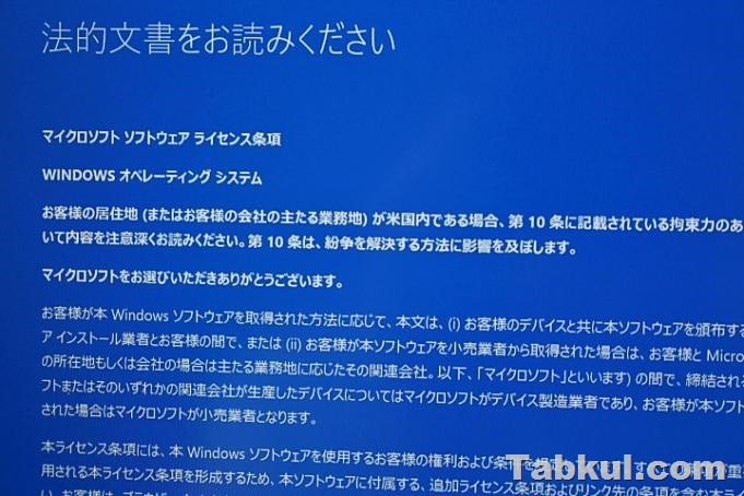 CHUWI-LapBook-12.3-IMG_4083