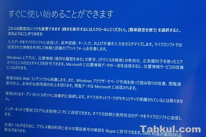 CHUWI-LapBook-12.3-IMG_4086