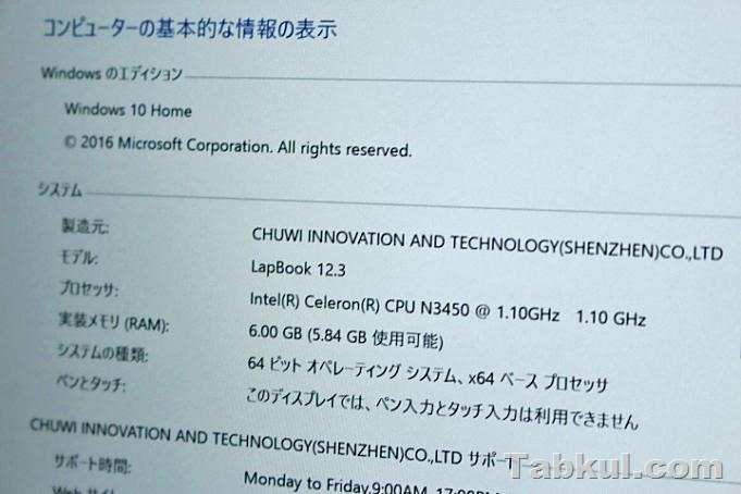 CHUWI-LapBook-12.3-IMG_4095
