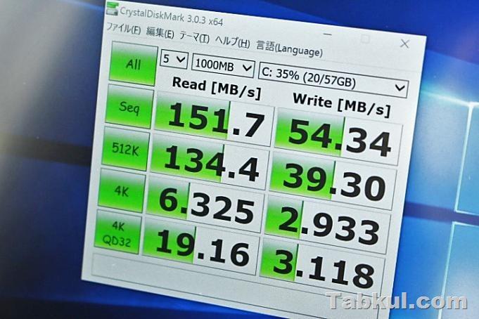 CHUWI-LapBook-12.3-IMG_4102