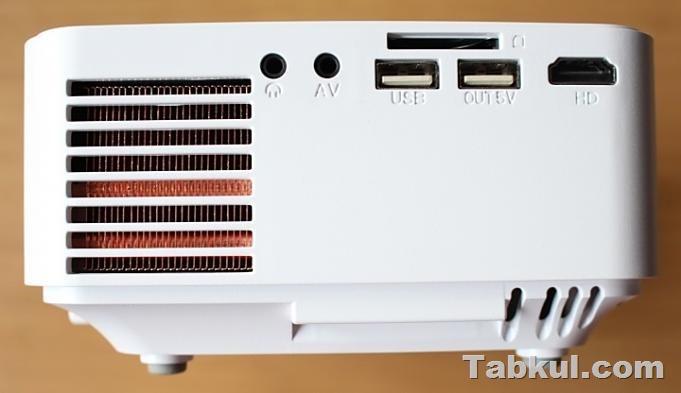 DBPOWER-Projector-Tabkul.com-Review-IMG_4223