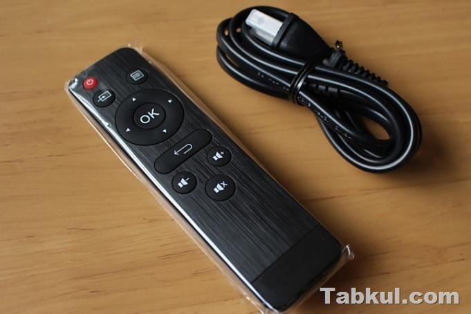 DBPOWER-Projector-Tabkul.com-Review-IMG_4238