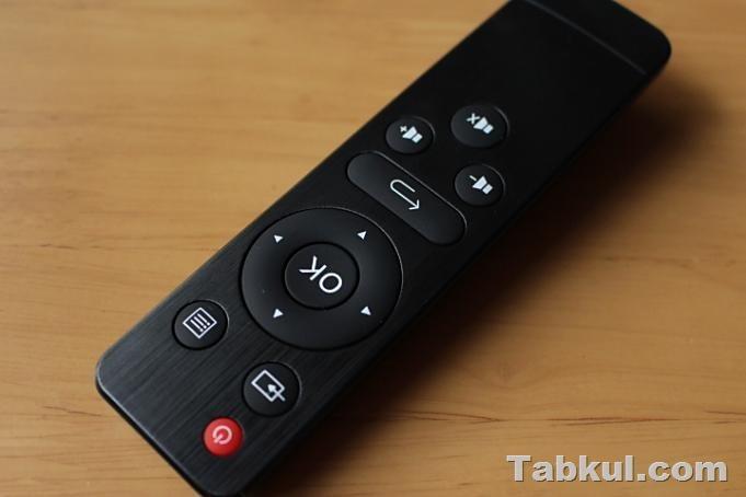 DBPOWER-Projector-Tabkul.com-Review-IMG_4239