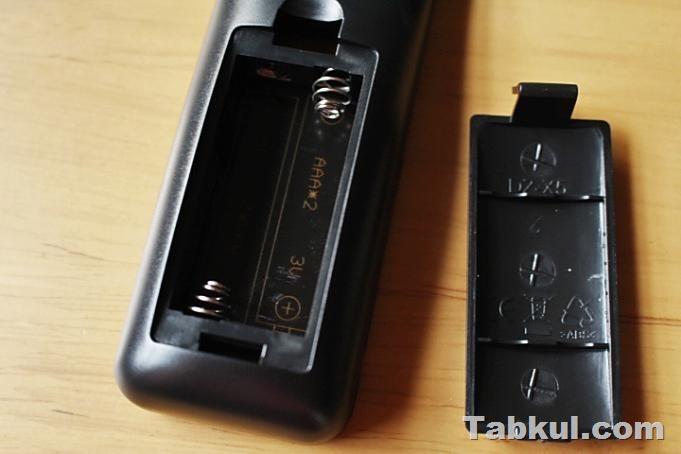 DBPOWER-Projector-Tabkul.com-Review-IMG_4242