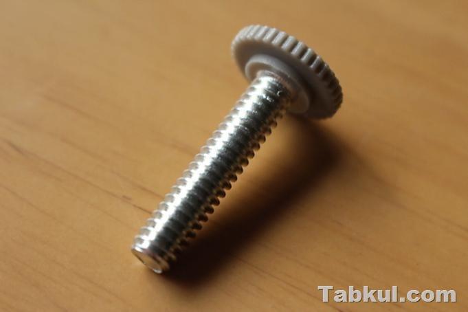 DBPOWER-Projector-Tabkul.com-Review-IMG_4245