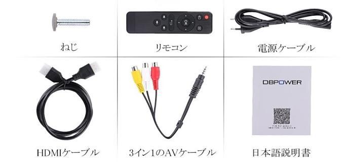 DBPOWER-Projector.3