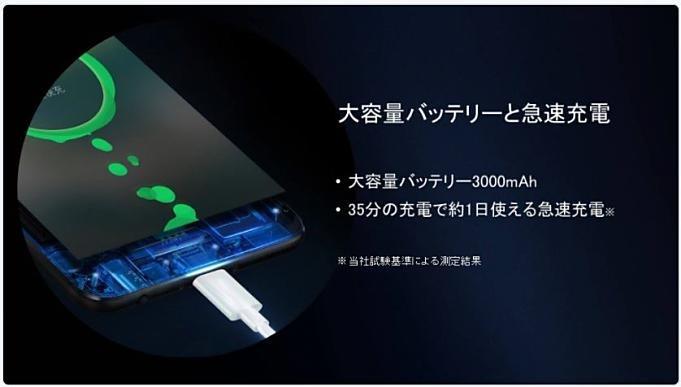Huawei-P10-lite.03