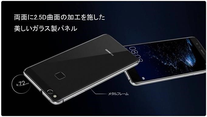Huawei-P10-lite.05
