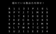 ファーウェイ・ジャパン、6月6日にP10/P10 Plus/P10 Lite/Watch 2の日本投入を発表へ