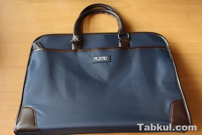 PLEMO-MB03-Tabkul.com-Review-IMG_3680