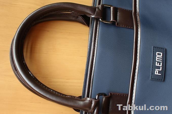 PLEMO-MB03-Tabkul.com-Review-IMG_3681