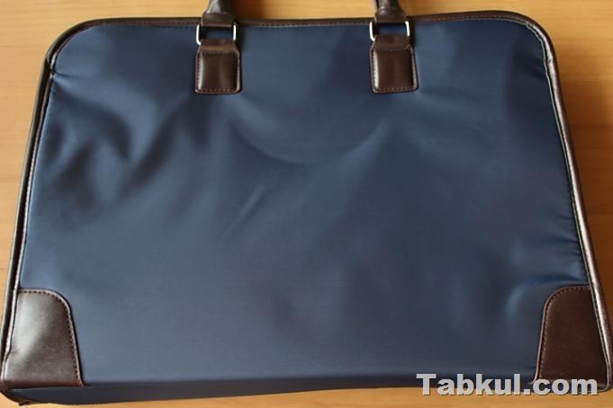 PLEMO-MB03-Tabkul.com-Review-IMG_3683