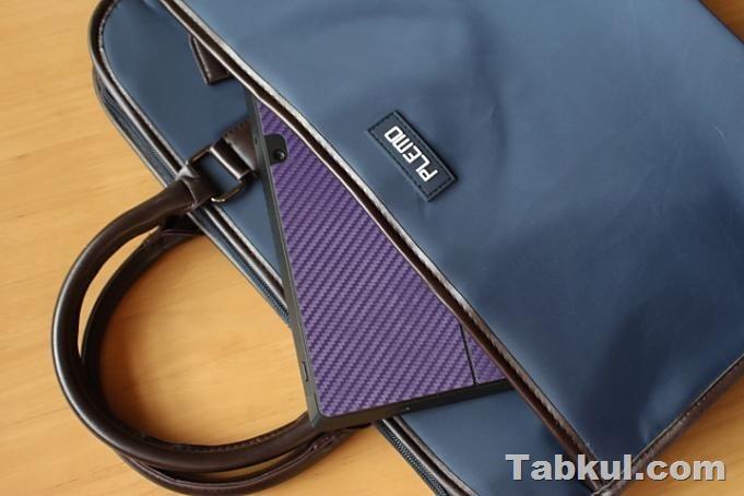 PLEMO-MB03-Tabkul.com-Review-IMG_3684