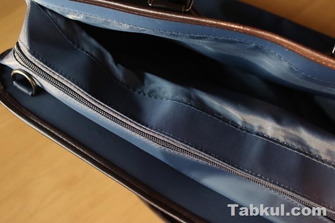 PLEMO-MB03-Tabkul.com-Review-IMG_3688