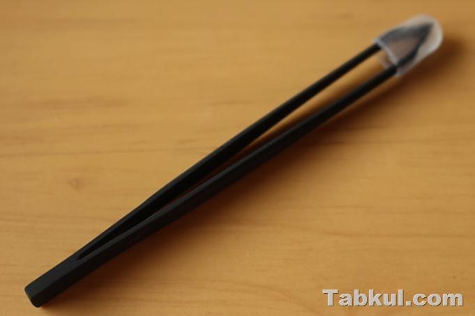 PLEMO-SW-1.takubl.com-Review.IMG_3650
