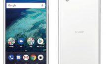 ワイモバイル、ワンセグ防水おサイフ入り5.3型『Android One X1』発表/スペック・発売時期