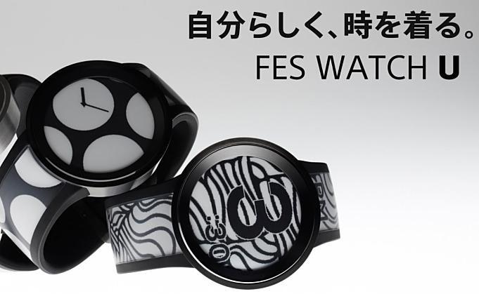 Sony-Feswatch-U