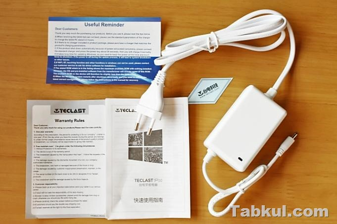 Teclast-X3-Plus.Tabkul.com-Review-IMG_3706