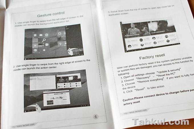 Teclast-X3-Plus.Tabkul.com-Review-IMG_3707